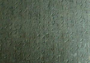 Pyramids texts in Teti's pyramid, Saqqara